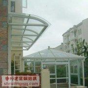 钢结构阳光玻璃房