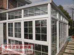 庭前院钢结构阳光玻璃房